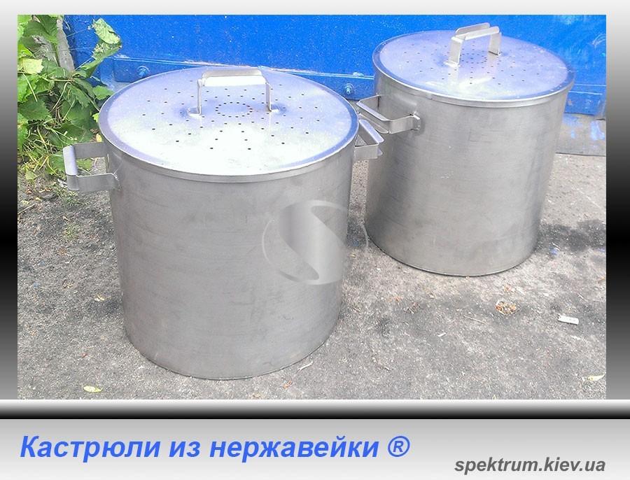 Кастрюли из нержавейки с крышкой 50 литров