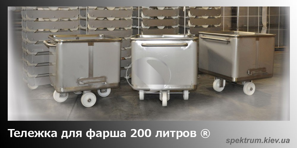 Тележка для фарша 200 литров китаянка