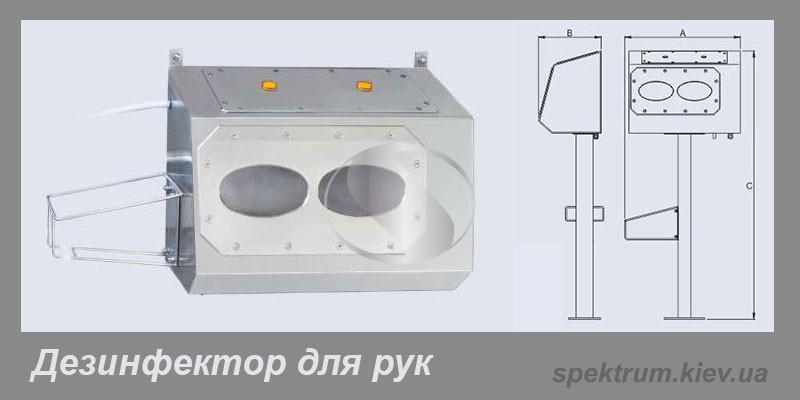 Avtomaticheskij-dezinfektor-dlja-ruk