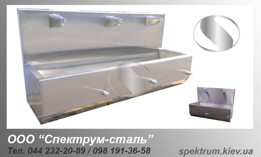 Oborudovanie-iz-nerzhavejushhej-stali