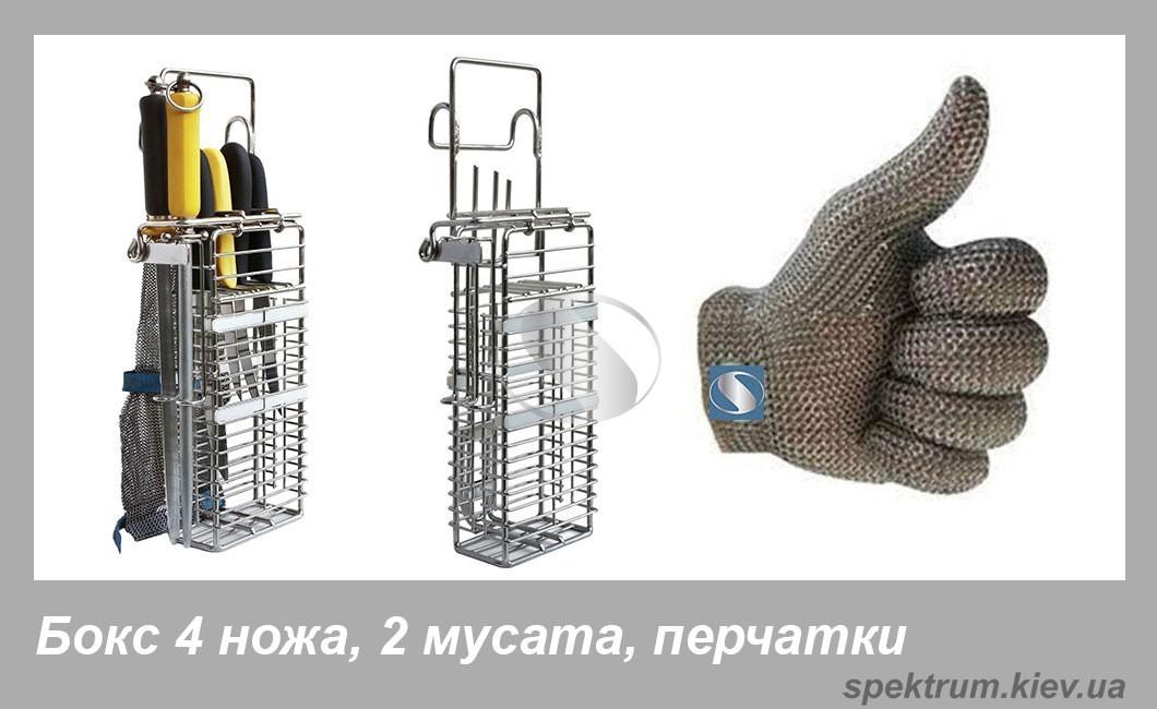 Boks-chetyre-nozha-dva-musata-perchatki