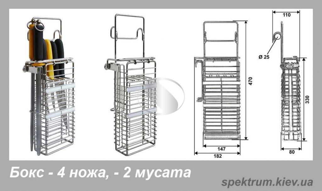Boks-chetyre-nozha-dva-musata