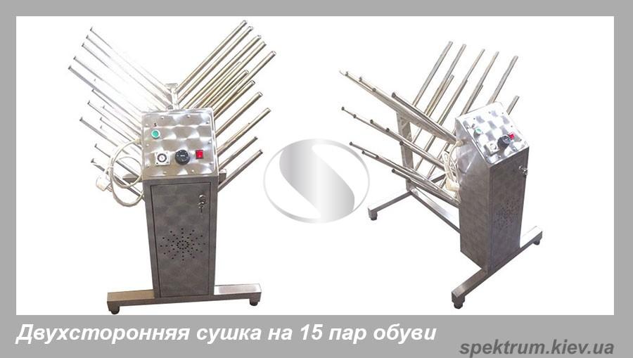 Promyshlennaja-sushilka-obuvi-na-15-par