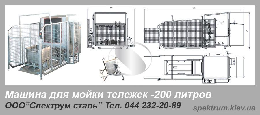 Mashina-dlja-mojki-telezhek